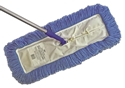 Picture of Standard Dust Control Mop Complete 61x15CM-MOPS367110- (EA)