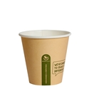 Picture of 8oz Biodegradable Single Wall Kraft Coffee Cup-BIOD076200- (SLV-50)
