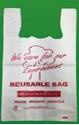 Picture of Singlet Bag Large White -Printed & Reusable -  35 Micron-SNGB020061- (CTN-500)