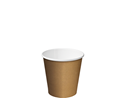 Picture of 4oz Single Wall Coffee Cups - Kraft Brown-HCUP107911- (SLV-50)